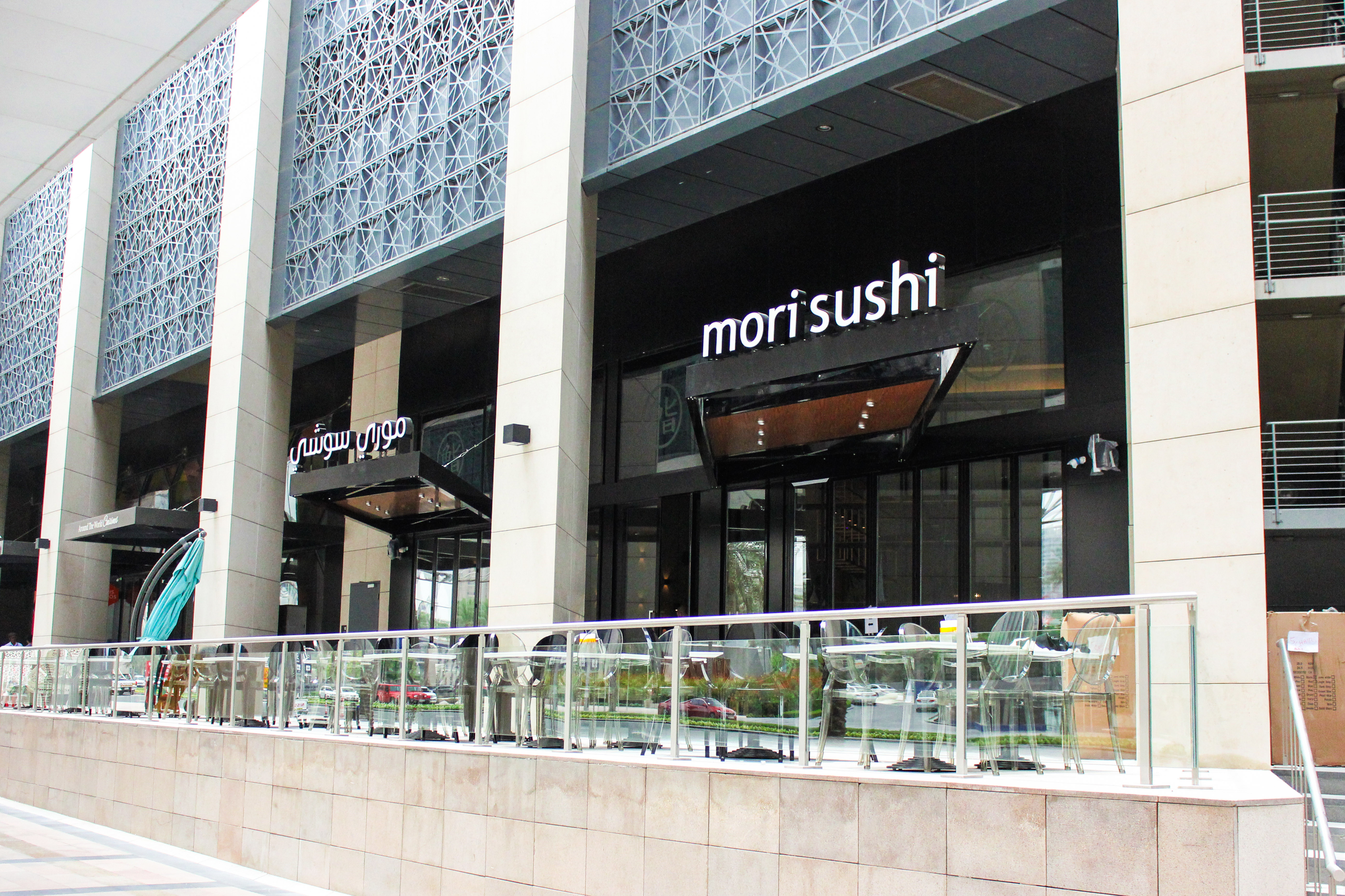 Contact Us Mori Sushi